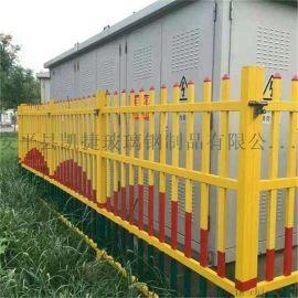 变压器围栏 电力绝缘玻璃钢围栏