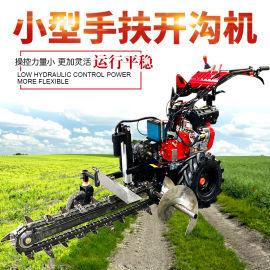 柴油小型自走式开沟机 埋电缆管道手扶式开沟机挖槽机