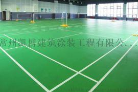 常州镇江篮球场pvc地板,塑胶地板,运动地板