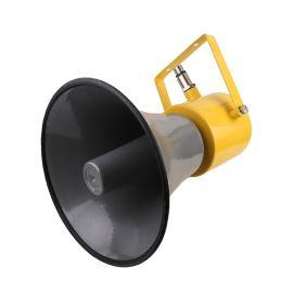 工业防爆扬声器铝合金