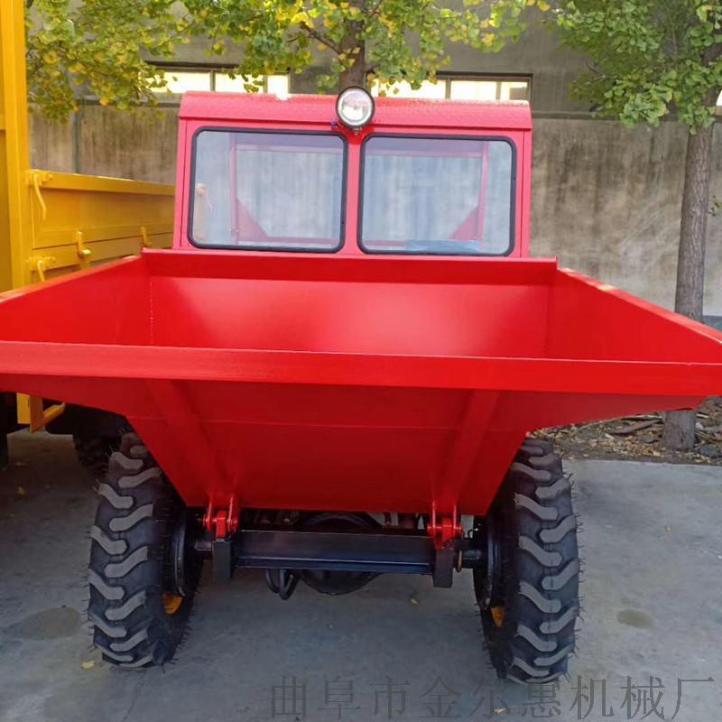 工地载重3吨四驱翻斗车/液压工程四轮后翻斗车