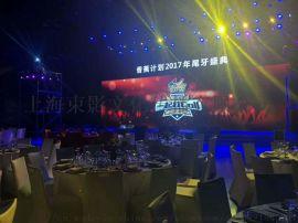 上海舞台桁架搭建灯光音响租赁LED显示屏租赁公司