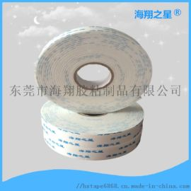 东莞PE泡棉胶带厂家直销 泡棉双面胶全国销售