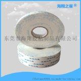 東莞PE泡棉膠帶廠家直銷 泡棉雙面膠全國銷售