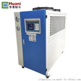 华易HN-05AC水冷式冷水机 冷冻机