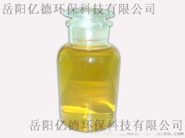 供应聚合氯化铝PAC液体 工业污水絮凝剂