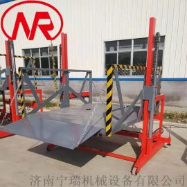 移动装卸升降平台 集装箱卸货台 装车神器