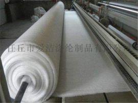 好品质土工布防尘布A广汉好品质土工布防尘布厂家 中国制造网