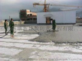 海塘现浇泡沫混凝土保温施工