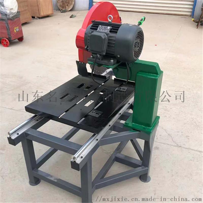 厂家直销台式石材切割机 大型石材切割机