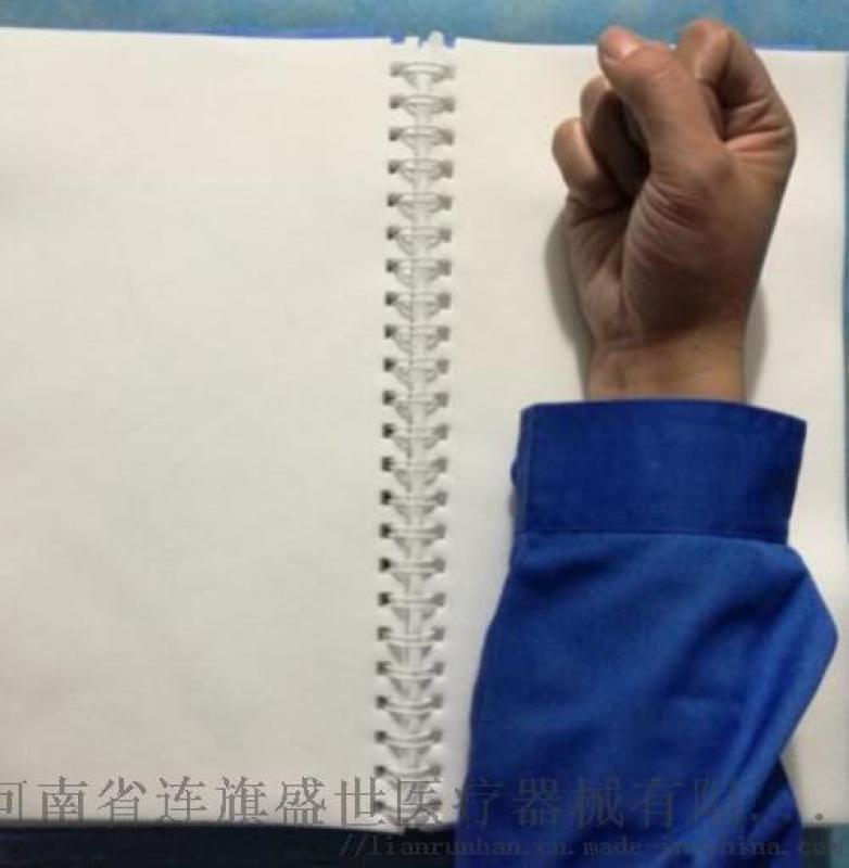 活頁本一樣採血墊使用方便 每包1本100張
