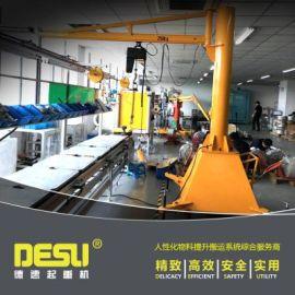 德马格悬臂吊 kbk悬臂吊 125kg小型悬臂吊