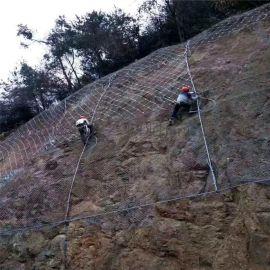 公路边坡被动防护网.落石被动防护网.被动拦石防护网
