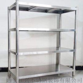 提供不锈钢仓储货架直销生产工艺
