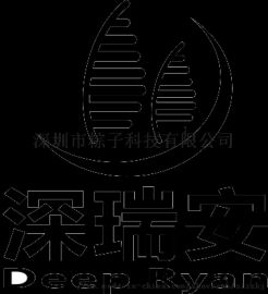 深瑞安  胎压监测器   深圳市粽子科技有限公司