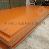 广东深圳电木板 橘红色电木板治具夹具加工雕刻厂家