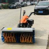 手推式全齿轮多功能三合一扫雪抛雪机 手扶式清雪机