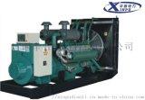 供应无锡柴油发电机组系列200kw-1200kw