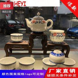 景德镇茶具 **定制茶具 茶具六件套 送人用茶具