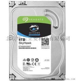 希捷監控  4T硬盤 ST4000VX007