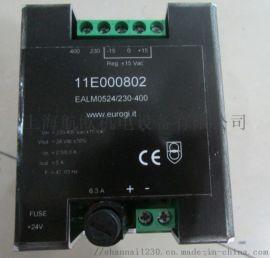 EUROGI继电器31E017651