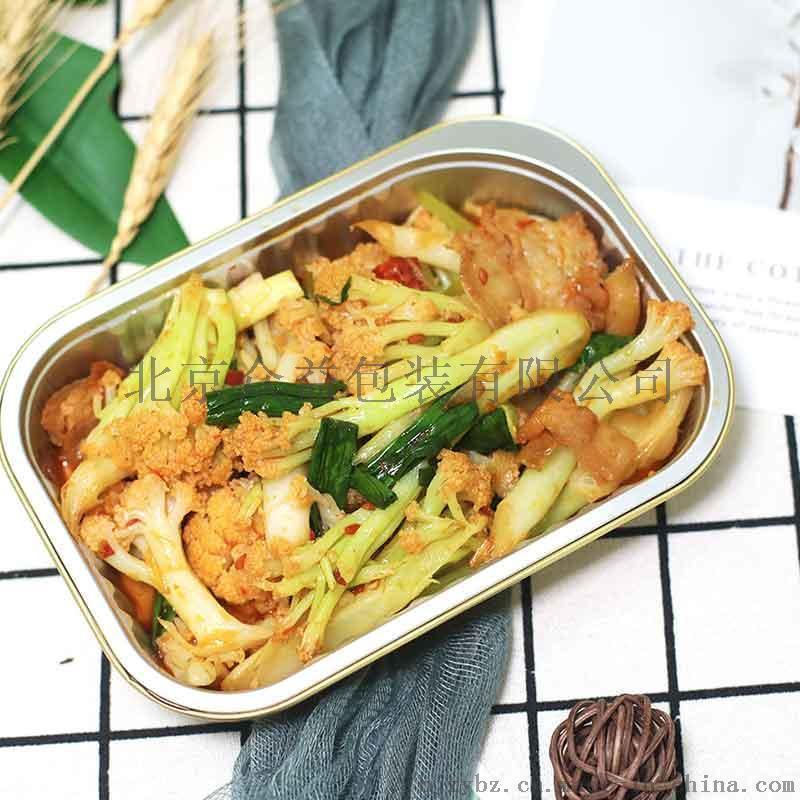 众益铝箔餐盒小金盒外卖烧烤水煮鱼锡纸餐盒火烤烘焙