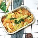 衆益鋁箔餐盒小金盒外賣燒烤水煮魚錫紙餐盒火烤烘焙