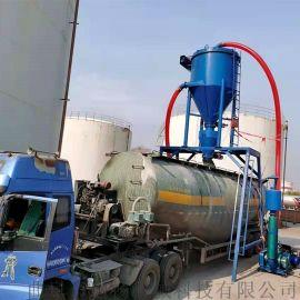 风力吸灰设备厂家散水泥装罐车自吸式抽送机