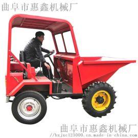 水泥运输翻斗车 农用四轮自卸车 前卸翻斗车