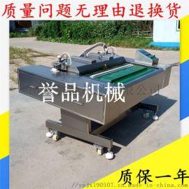 1000滚动式真空包装机-蜜枣粽子滚动式真空包装机