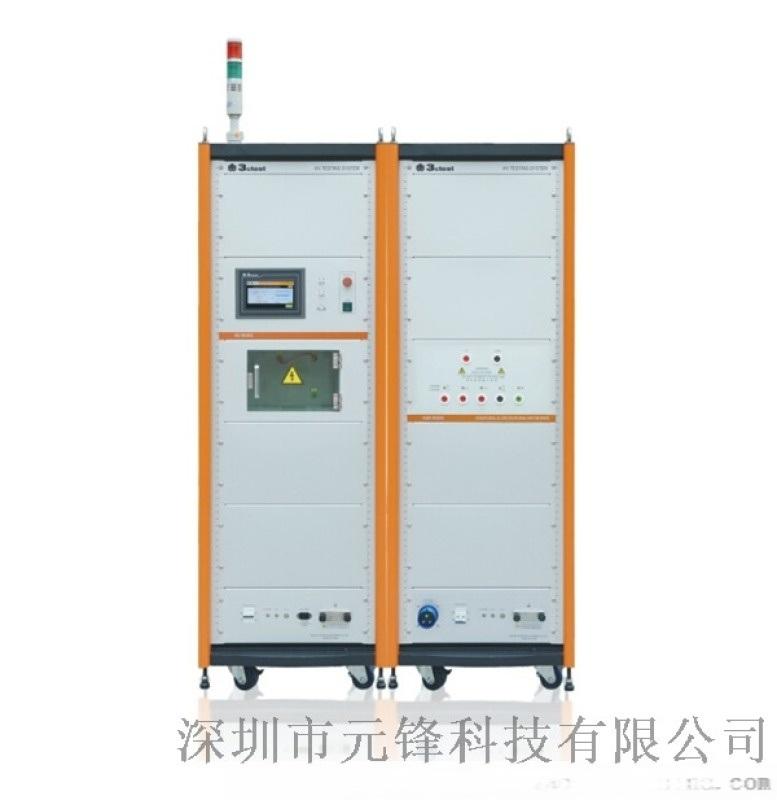 3Ctest/3C測試中國SG 5020G試驗站