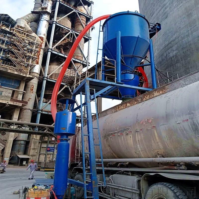 風力環保吸灰設備廠家 電廠粉煤灰裝罐車氣力輸送機