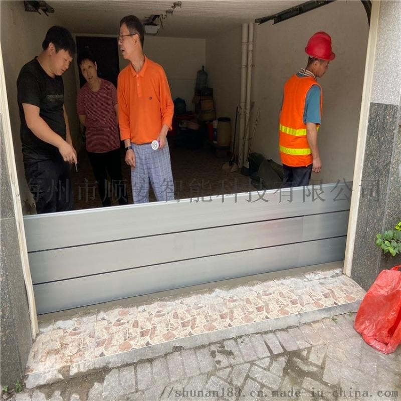 不锈钢防洪挡水板厂家可定做不同材料规格