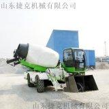 鉸接式4方自上料攪拌車 捷克混凝土攪拌運輸車定製