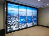 46寸拼接屏酒店KTV餐飲大屏顯示 液晶拼接屏