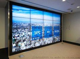 46寸拼接屏酒店KTV餐饮大屏显示 液晶拼接屏