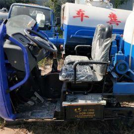 厂家供应吸粪车 养殖场  吸粪车