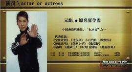 长河映画《卸甲归来》影视看中国电影市场发展方向