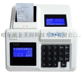 哈尔滨食堂餐厅消费32位台式智能打印一体机