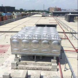 不锈钢方形保温水箱 太阳能