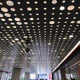 外牆衝孔裝飾鋁板網清新脫俗