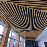 木纹简约铝方通吊顶 仿古铝方管吊顶定制折弯