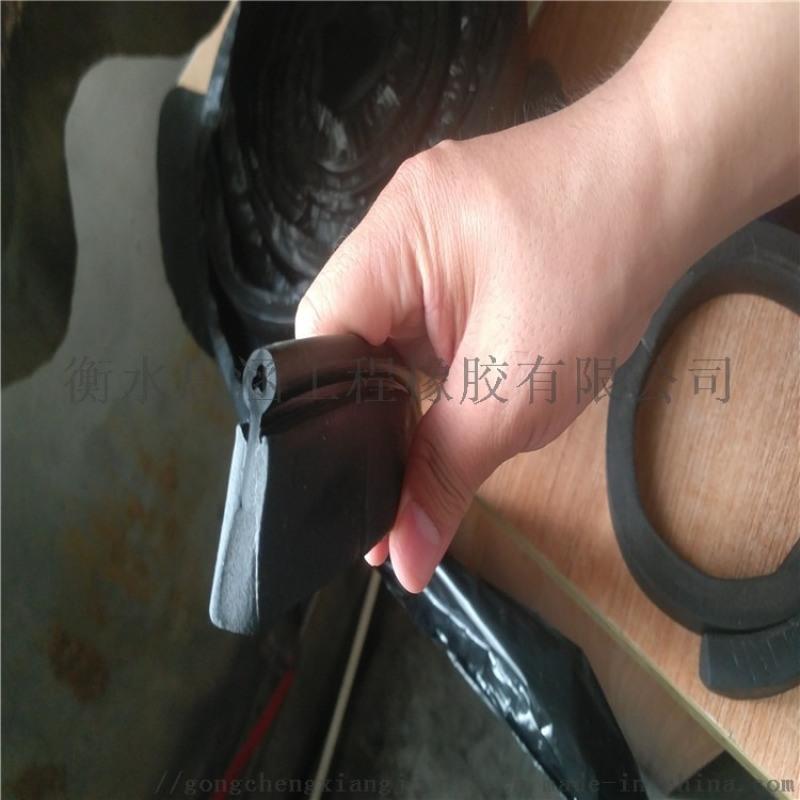腻子型止水条 注浆管止水条 橡胶止水条 定做