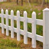 河南漯河彩色护栏价格 周口pvc草坪护栏