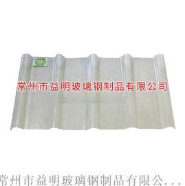 江苏无锡采光板 玻璃钢采光板 FRP采光板