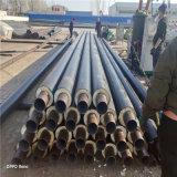 供暖聚氨酯保溫管道DN32/38營口鑫龍日升