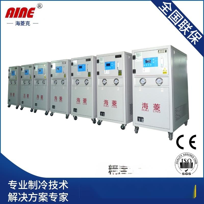 厂家直销挤出专用40匹冷水机