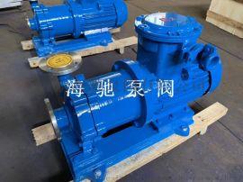 供应海驰CQB型防爆磁力泵