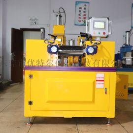 实验室开炼机 橡胶开炼机