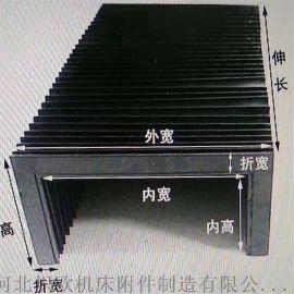 方形 风琴防护罩 导轨防护罩 折叠式风琴护罩